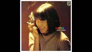"From 1979 ""WATASHI"" / PHILIPS 作詞 : 桃井かおり 作曲 : 内田勘太郎 ..."