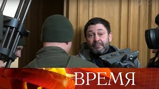В Киеве жалобу Кирилла Вышинского на арест рассмотрели в присутствии главного омбудсмена РФ.