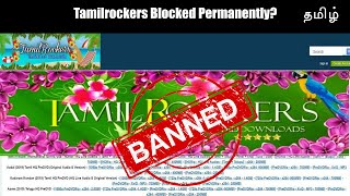 What happened to Tamil Rockers   Has Tamilrockers Website Shut Down Permanently?   TAMIL
