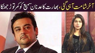 India ka Adnan Sami ko kamar tor jhatka - Khabar Gaam
