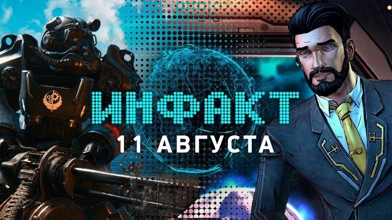 Новости таджикистана видео ютуб