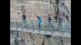 In China's Hebei Province, a glass walkway perched atop a cliff at ...
