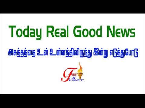 fireministry 21-4-2018 Today real good news
