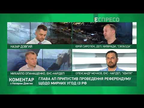 Espreso.TV: У парламенті мажоритарники значно опираються новому виборчому закону