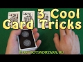 3 COOL Magic CARD TRICKS Revealed - Card Tricks and Secrets