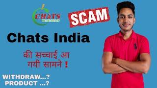 Chats india Company की सच्चाई आ गयी सामने ! Scam.....Chats New India Multitrade Pvt. ltd....!