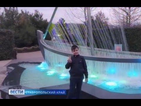 Его мечту исполнил президент: ставропольский мальчик увидел горы и море