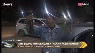 Suami Pergoki Istri Selingkuh dengan Atasannya di Kamar Hotel Police Line 18 04