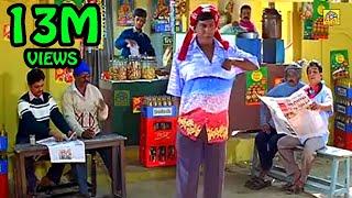 vuclip வடிவேலு மரண காமெடி 100% சிரிப்பு உறுதி || Vadivel comedy || வடிவேலு காமெடி