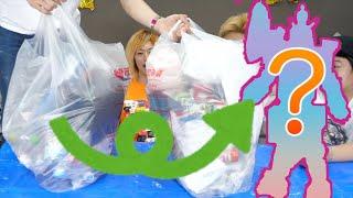 【自由研究】家で出たゴミでジャンクゴーレム制作したらエコだろーが!