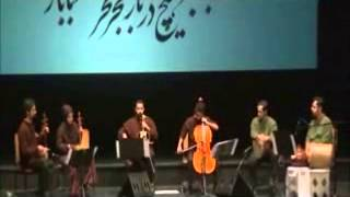 Hamidreza Afarideh :Improvisation Kamancheh ( Gypsy ) String Quartet - 1