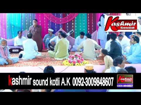 Download Panag shreef Darbar uras program 2018 | P3 | Ch Mukhtar vs Raja Nadeem | #Mahiya-Episode-630 Mp4 baru