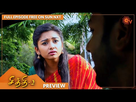 Chithi 2 - Preview | Full Ep FREE on SUN NXT | 13 Sep 2021 | Sun TV | Tamil Serial