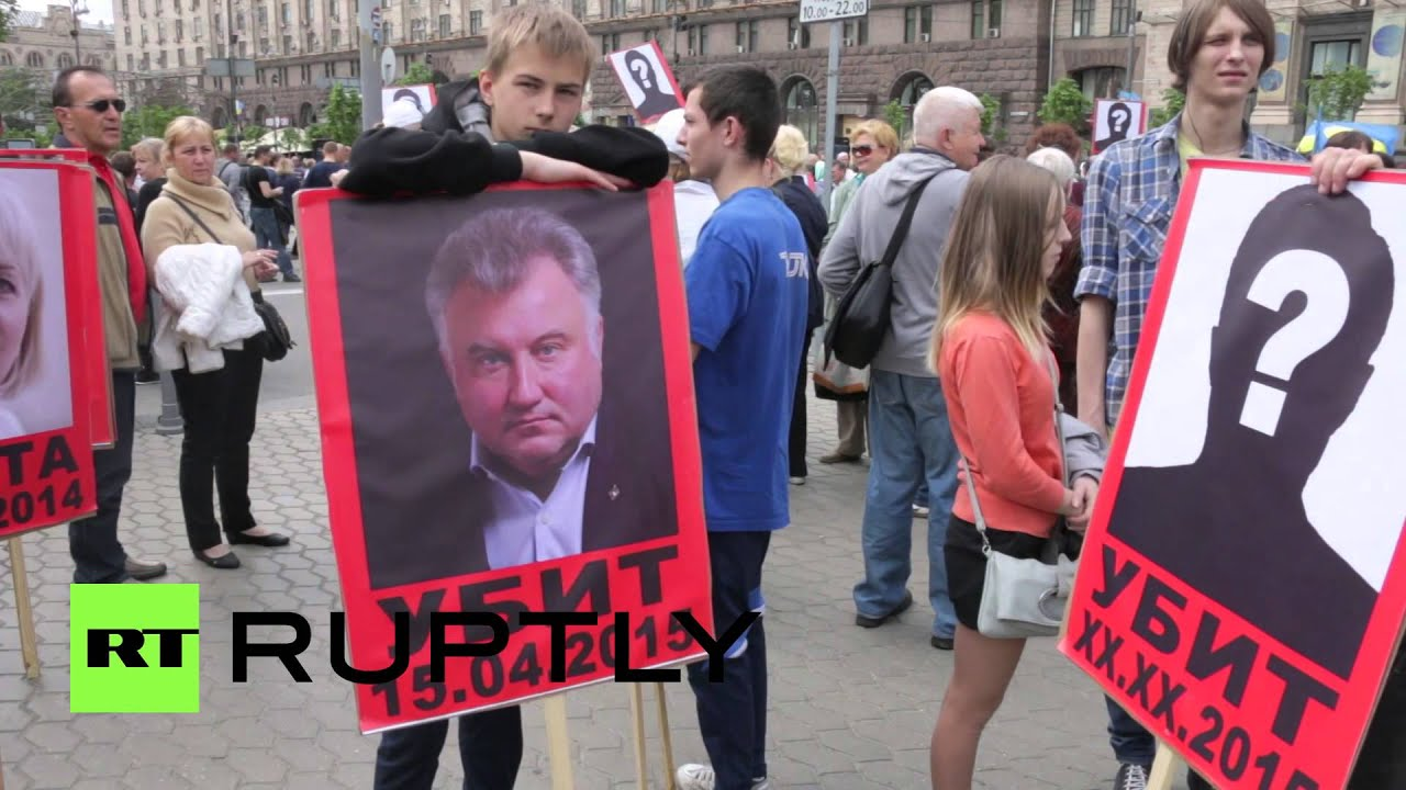 В Киеве прошла акция в память о жертвах пожара в Доме ...