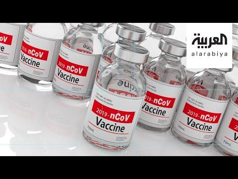 لقاح بوتين الروسي ضد فيروس كورونا يثير الجدل حول العالم  - نشر قبل 17 ساعة
