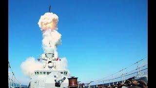 سفينة بويان.. حاملة الصواريخ