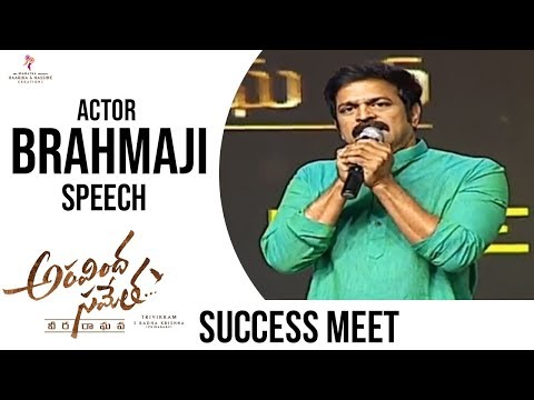 Actor Brahmaji Speech @ Aravinda Sametha Success Meet