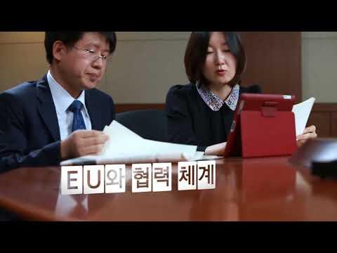 한국법제연구원(KLRI) 홍보동영상 썸네일 이미지