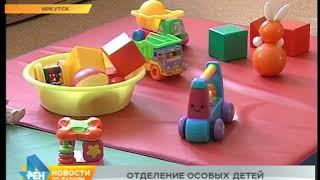 Уникальное отделение реабилитации детей откроется в Ивано-матрёнинской больнице в Иркутске