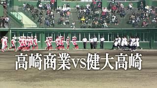 会場 伊勢崎市ソフトボール場 (華蔵寺運動公園) 2019年11月4日.