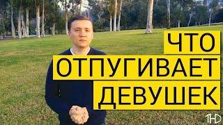 Уверенность и самоуверенность(Следующий урок: https://youtu.be/t62bVV-769A Группа вконтакте: https://vk.com/tndproject Блог проекта: http://yurypetrankov.com Тренинги: http://yuryp..., 2015-12-23T00:36:58.000Z)