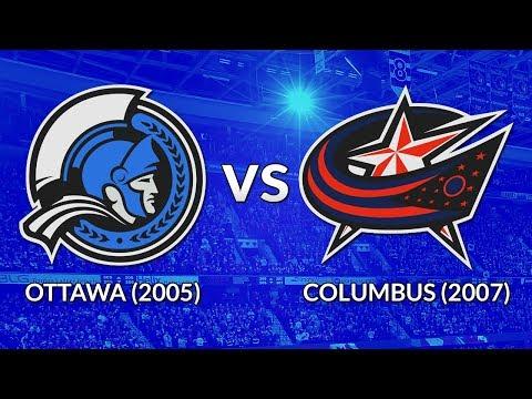 NHL 18 DYT - Round 1: Ottawa (2005) vs Columbus (2007)
