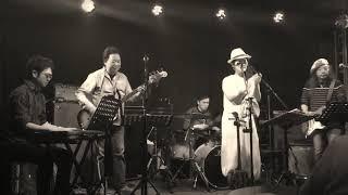2017年4月 新宿でのライブ映像。