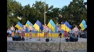 Святкування Дня Державного Прапора та Незалежності України