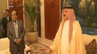 البحرين : عاهل البلاد يلتقي رجال الاعمال البحرينيين المشاركين في المعرض العربي الصيني الاول