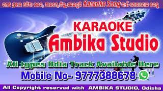 Pakhana Upare Jharana Pani Odia Karaoke Song    Sambalapuri Karaoke