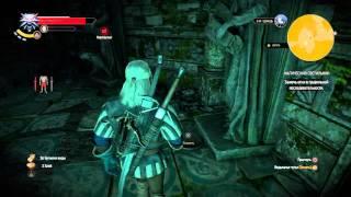 Ведьмак 3: Магический Светильник - загадка со статуями