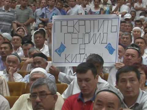 Уйгуры Казахстана