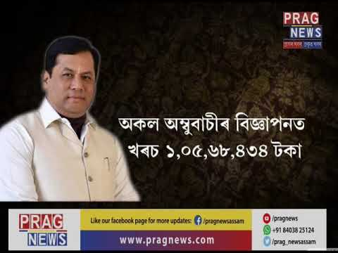The open truth: How much is the state's expenditure for developmental projects?
