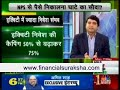 NPS - Harshvardhan Roongta CFP -On CNBC Awaaz Your Money 07/05/18