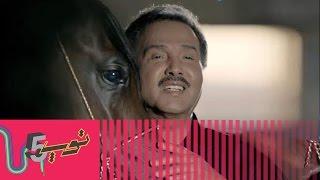 """أقوى 5 شطحات لـ """"فنان العرب"""" محمد عبده"""