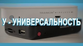 Обзор Kingston Mobilelite Wireless G3/G3 Pro