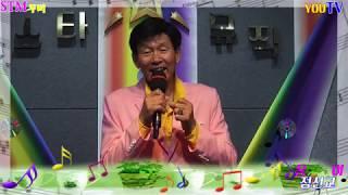 가수 정선교=옹이{조항조}자한반반도가수협회 광교스튜디오