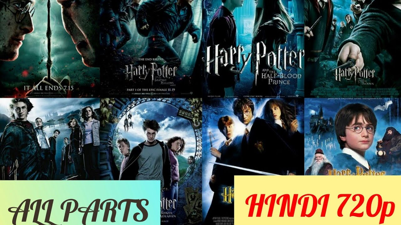 download harry potter all parts in hindi 720p