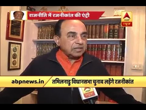There is nothing serious in Rajinikanth contesting assembly polls: Subramanian Swamy tells
