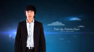 Мамлекеттик тил Кыргыз тили соц ролик