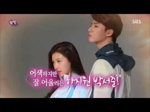 하지원 Ha Ji Won and Park Seo Jun in One Night TV Entertainment Interview