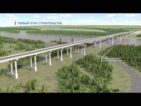 В Уфе новый мост соединит Черниковку и М-7