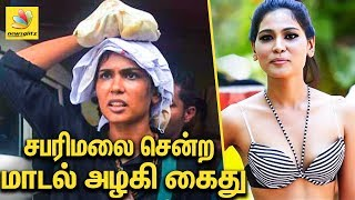 Rahana Fathima Arrested | Sabarimala Issue