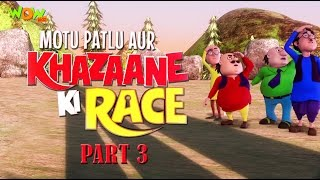 Motu Patlu Aur Khazzane Ki Race - Part 03 Movie| Movie Mania - 1 Movie Everyday | Wowkidz