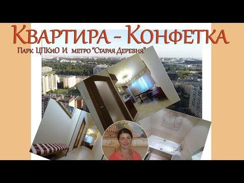 """Квартира - конфетка у ЦПКиО, в 1,5 км. от метро """"Старая деревня"""""""