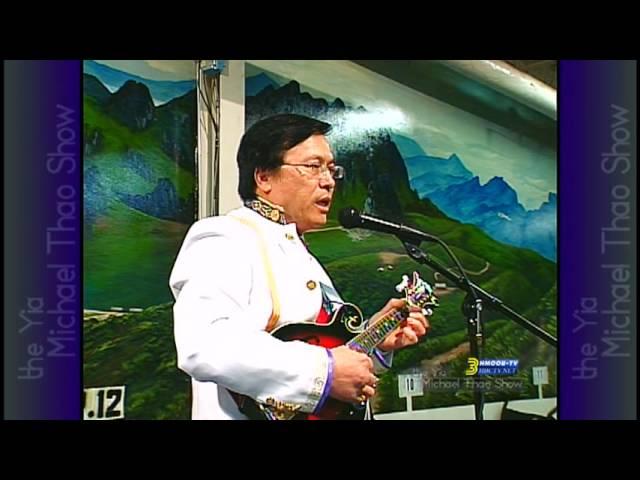 3 HMONG NEWS: Yia Michael Thao Show, guest Tsheej Zoo Yaj from Radio Long Cheng.
