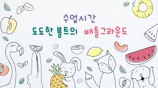 [도도한볼트] 배틀그라운드ㅣHeart BangGi Mo…
