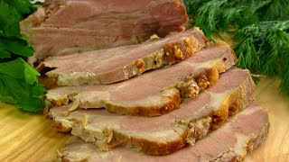 Невероятно Вкусное и Нежное Мясо Идеально для Праздника