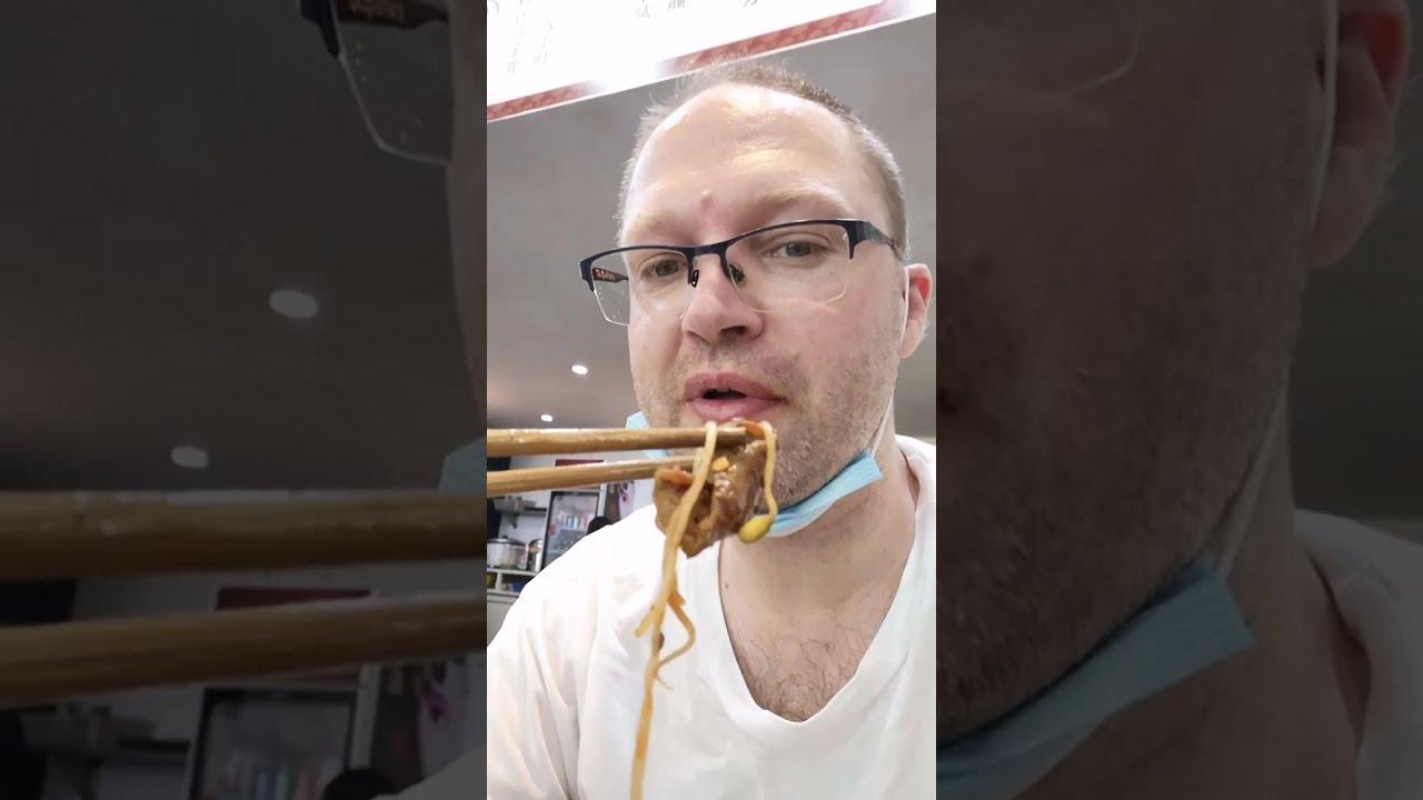 Eating strange food in Chongqing China #shorts