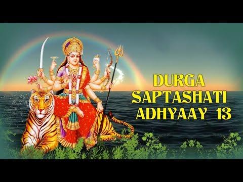 Durga saptashati Adhyay - 13 (Hindi) | Anuradha Paudwal | Vivek Prakash | Kavita